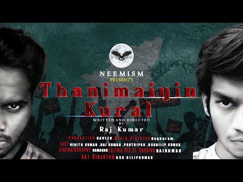 Thanimaiyin Kural Part - I    Short-Film    NEEMISM    Buff-Say
