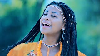 Daangaa H/Elfinesh - Qoree Suqqatee - New Ethiopian Music 2019 (Official Video)