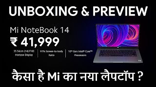 Mi Notebook 14 Laptop Unboxing - First Impression - ₹41,999 - Amazon Sale - Two Days Delivery