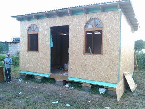 видео: Дачный домик за 1000$