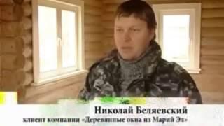 Завод Салют - Отзыв на деревянные окна из сосны(Завод