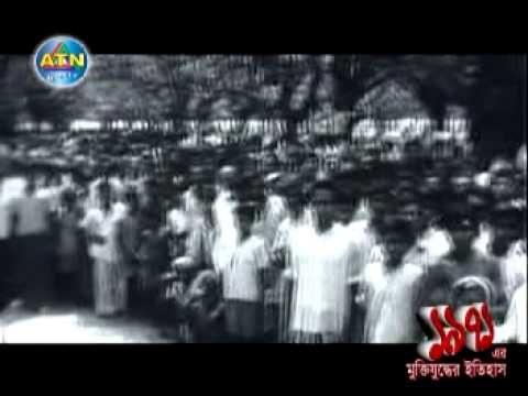 DOCUMENTARY on LIBERATION  WAR  of  BANGLADESH  1971   1 of  3