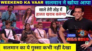 Bigg boss 13, Weekend ka Vaar, Salman Khan Slams Arhaan Khan And Siddharth Shukla, Shocking Eviction