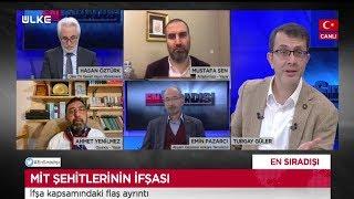En Sıradışı - Turgay Güler | Hasan Öztürk |Mustafa Şen |Emin Pazarcı| Ahmet Yenilmez|  30 Nisan 2020