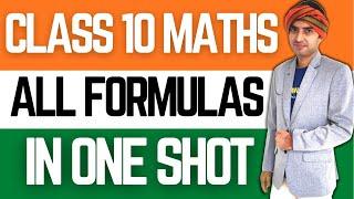 ALL MATHS FORMULAS IN ONE SHOT || CBSE CLASS 10 MATHS || EDUMANTRA screenshot 1
