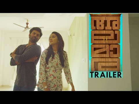 Alamara Malayalam Movie Official Trailer |...