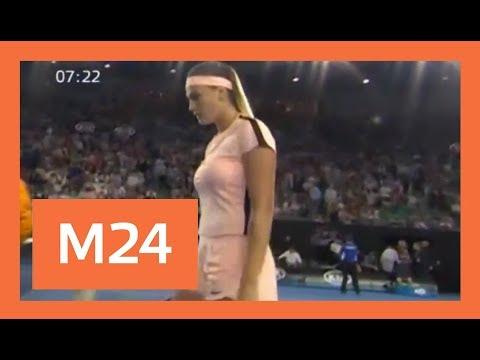 Белорусская теннисистка криками завела зрителей турнира Australian Open