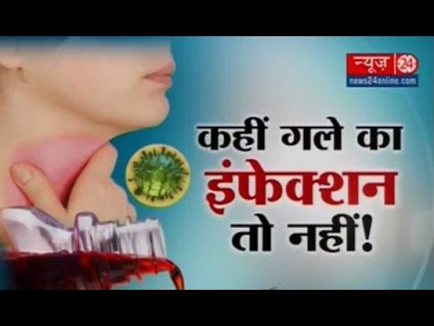 Sanjeevani | Sore Throat : Causes,Treatments ||