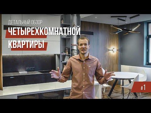 СОВРЕМЕННЫЙ РЕМОНТ КВАРТИР В КРАСНОДАРЕ. РЕМОНТ ПОД КЛЮЧ