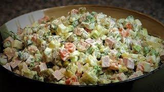 """Салат """"Праздничный"""". Просто, Быстро и Ооочень Вкусно! С кукурузой."""