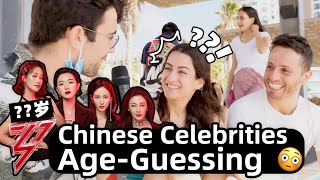 Can you guess the REAL age of Chinese Celebrities? We BET you'll get it wrong!
