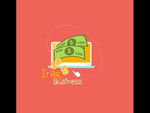Iraq Business Intro