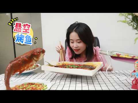 E83 Levitation Grilled Fish | Ms Yeah