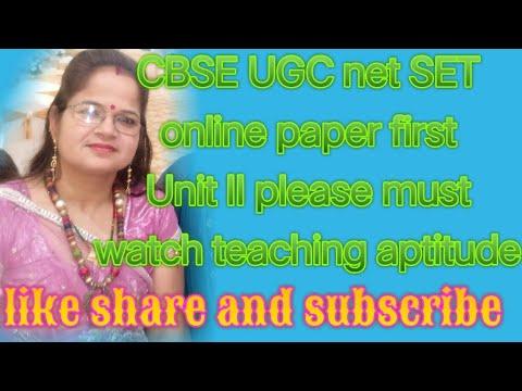 CBSE UGC NET SET online paper first Unit II Please must watch teaching aptitude