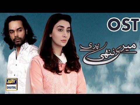Meri Nanhi Pari | OST | Singer: Waqar Ali | ARY Digital Drama