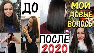 Мой Уход за Волосами Как Отрастить Волосы Быстро Идеальные волосы в домашних условиях ДО и ПОСЛЕ