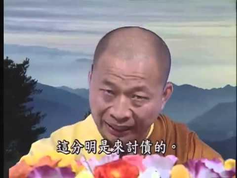 如本法師-楞嚴經第二卷07 - YouTube