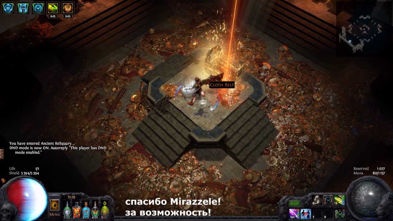 The path of exile download size