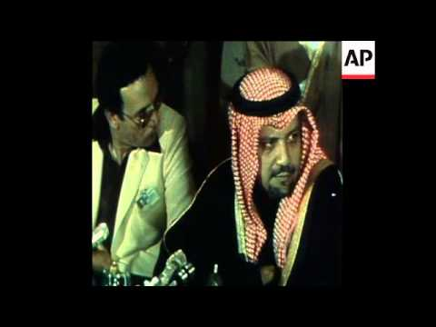 SYND 17 12 78 OPEC CONFERENCE SHEIKH YAMANI STATEMENT ON OIL PRICE INCREASE
