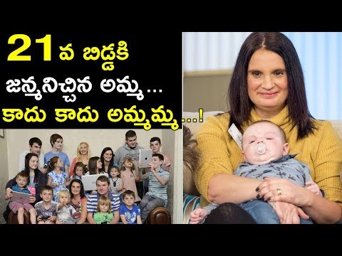 Woman In UK Gives Birth To Her 21st Child | SUE & Noel Gave Birth To A Child Again | Tollywood Nagar
