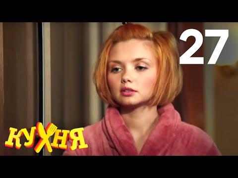 Кадры из фильма Молодежка - 1 сезон 27 серия