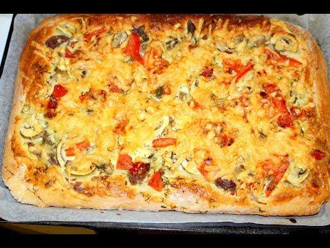 Как сделать вкусную пиццу в домашних условиях в духовке