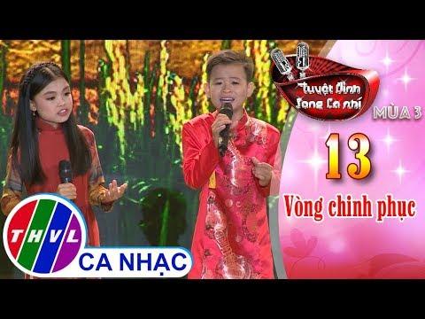 Yêu Dân Tộc Việt Nam - Quốc Linh, Quỳnh Nhi