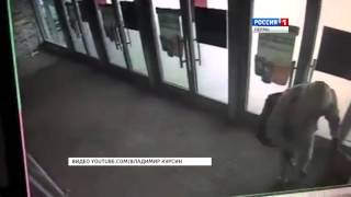 Перестрелка в «Кристалле»: У инкассаторов отобрали сумку с деньгами