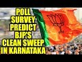 BJP clean sweeps Karnataka in poll survey, if elections happen today | Oneindia News