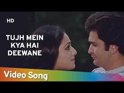 Tujh Mein Kya Hai Deewane (HD) | Bade Dilwala (1983) | Rishi Kapoor | Tina Munim | Romantic Song