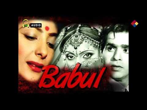 Chhod Babul Ka Ghar | Babul 1950 | Shamshad Begum | Dilip Kumar |Nargis Dutt.