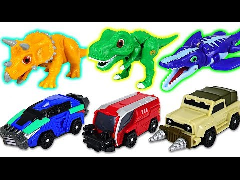 Download Youtube: Dino Mecard Tiny dinosaurs and capture car appeared! Triceratops, Tyrannosaurus - DuDuPopTOY