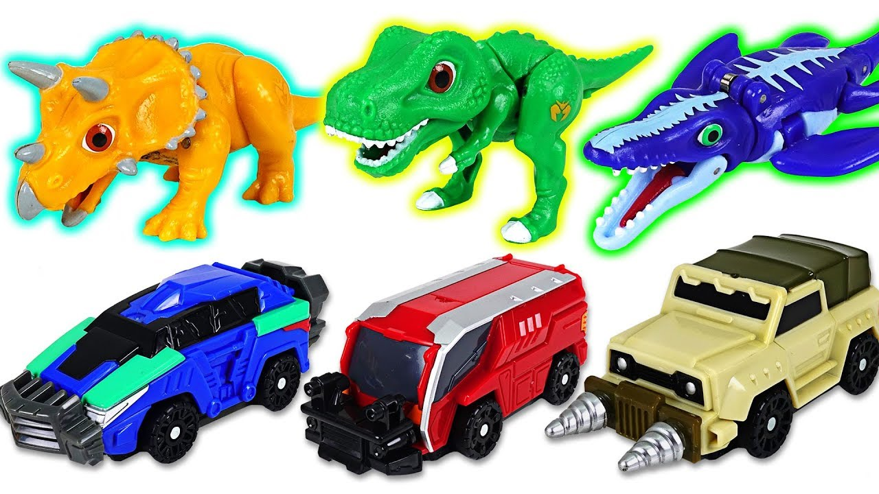 Dino Mecard Tiny Dinosaurs And Capture Car Appeared