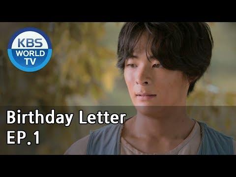 Birthday Letter | 생일 편지  EP.1 [ENG / 2019.11.11]