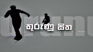 Res Vihidena Jeewithe | Thurunu Sithata | 29th September 2016 Thumbnail