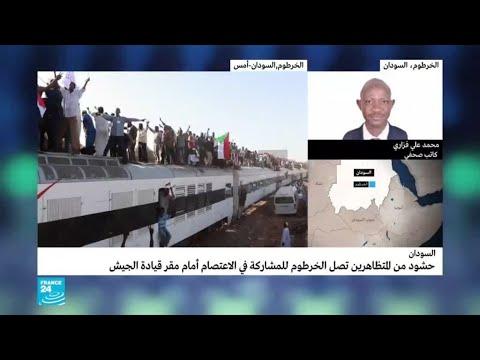 فرازي: المعارضة السودانية تصف المجلس العسكري بالمتزمت والمتعنت  - نشر قبل 3 ساعة