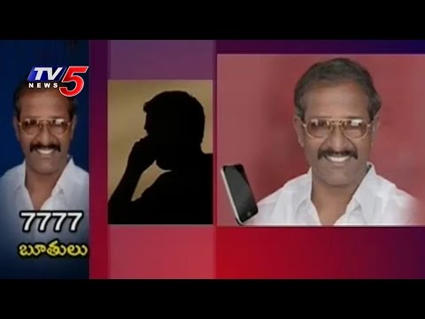 Fancy Numbers Ruckus: TDP and YSRCP Leaders Fight for 7777 Number at RTA Office | Krishna | TV5 News