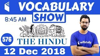 8:45 AM -  Daily The Hindu Vocabulary with Tricks (12 Dec, 2018) | Day #576