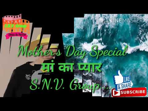 Mother's Day special... मां का प्यार।।।। Best poem for mother ...!! Gourav Singhal!!