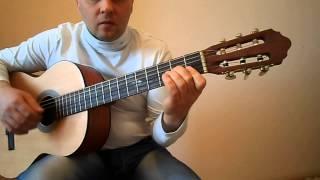 Уроки гитары.В.Цой-Спокойная ночь 1ч.
