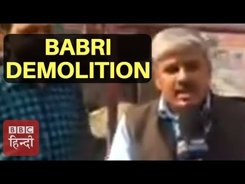 Listen What Ayodhya Has To Say On Babri Mosque Demolition (BBC Hindi)