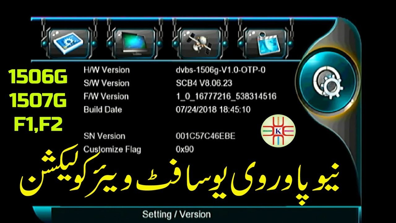 New Powervu Software 1506G, 1507G, F1F2, Green Goto and More Collection &  Procedure in Urdu/Hindi