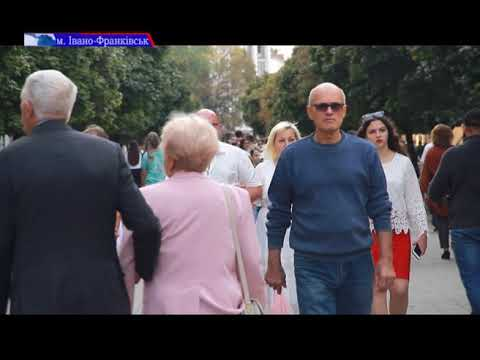 ТРК РАІ: Івано-Франківськ готовий до зими