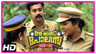 Ithu Thaanda Police Movie | Scenes | Abhirami decides to suspend Asif Ali | Janani Iyer