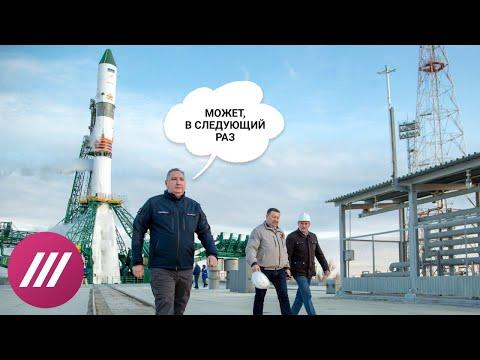 Исторический старт NASA. Чем ответит «Роскосмос»? // Колонка Михаила Фишмана