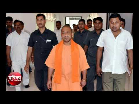 Yogi Government decides to change dress code of govt schools