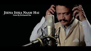 Jeena Isi Ka Nam Hai | Cover Song By Dr. Ganesh Das