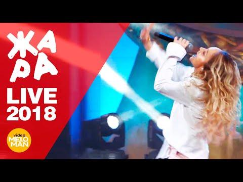 Мари Краймбери - Тутси сам  (ЖАРА в Вегасе, Live 2018)