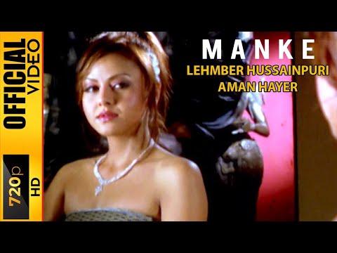 MANKE - LEHMBER