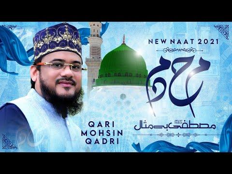 Download Meem Haa Meem Daal II Qari Mohsin Qadri II New Kalam 2021